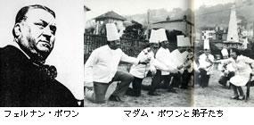 辻調グループ校 コンピトゥム Co...